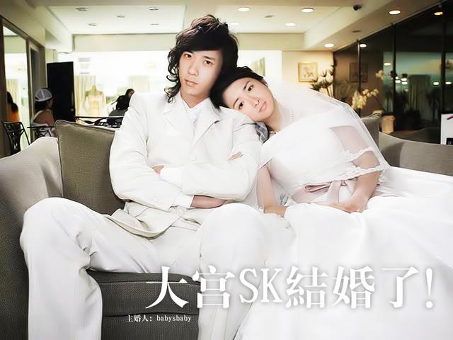 Kazunari married ninomiya Blah Since